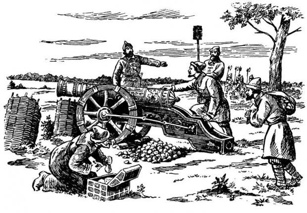 Русская бронзовая гафуница XVII века