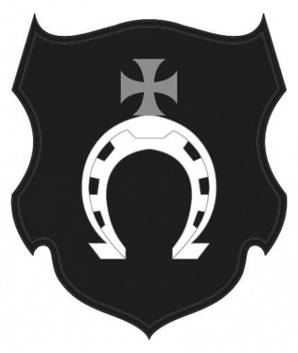 Герб гетмана Сагайдачного