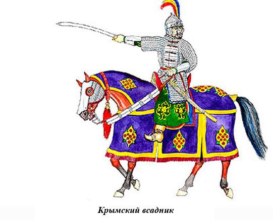 Крымский всадник