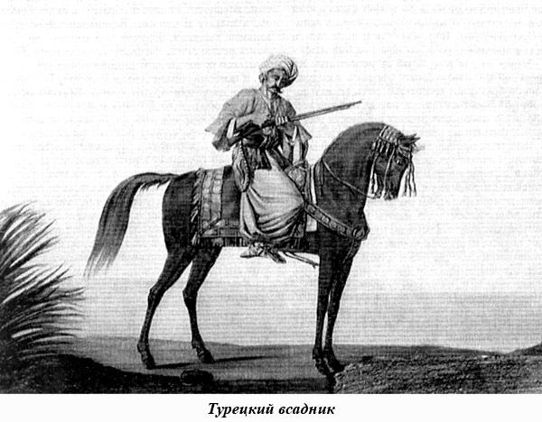 Турецкий всадник