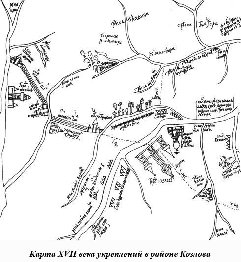 Карта XVII века укреплений в районе Козлова