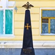 Памятник 33-му Елецкому пехотному полку. Фото 2009 г.