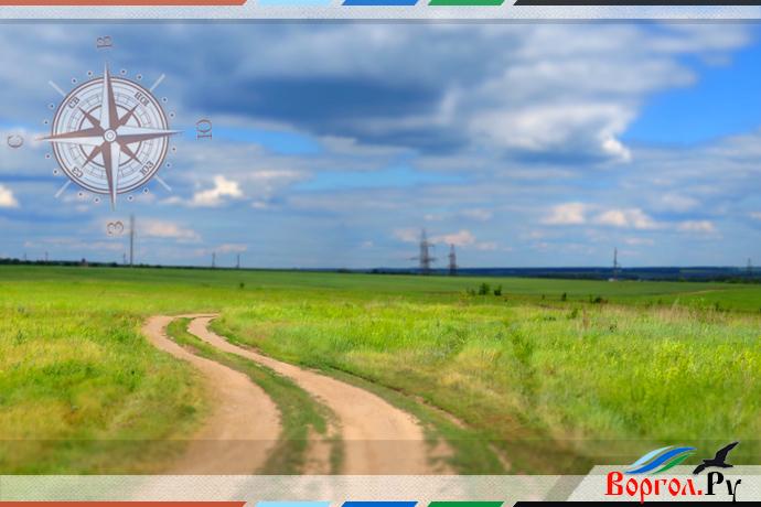 Дорога с Копчёного Камня в Нижний Воргол