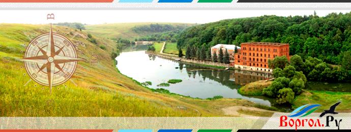 Вид на Воргол и мельницу Талдыкина (иллюстрация)
