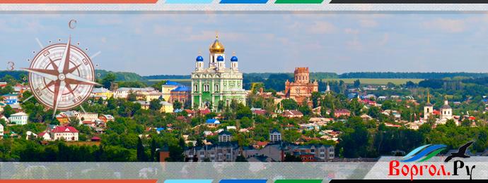 Вид на город Елец (иллюстрация)