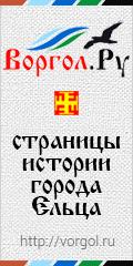 vorgol_120x240_stat1v