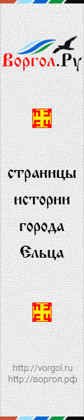 vorgol_120x600_stat1v