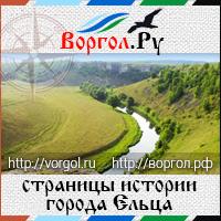 vorgol_200x200_stat2c