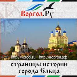 vorgol_250x250_stat2