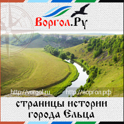 vorgol_250x250_stat2c