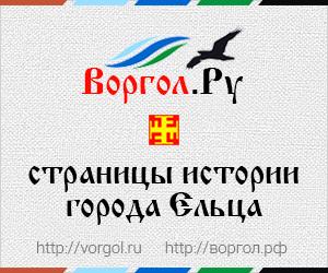 vorgol_300x250_stat1v