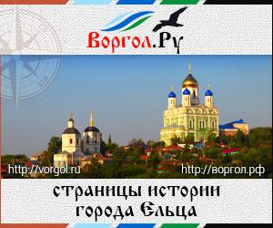 vorgol_300x250_stat2