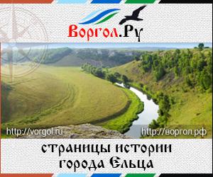vorgol_300x250_stat2c