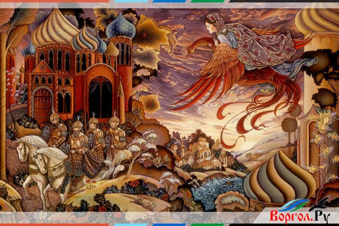 Сказки народов мира (иллюстрация)