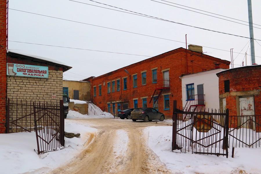 Елецкая сапоговаляльная фабрика