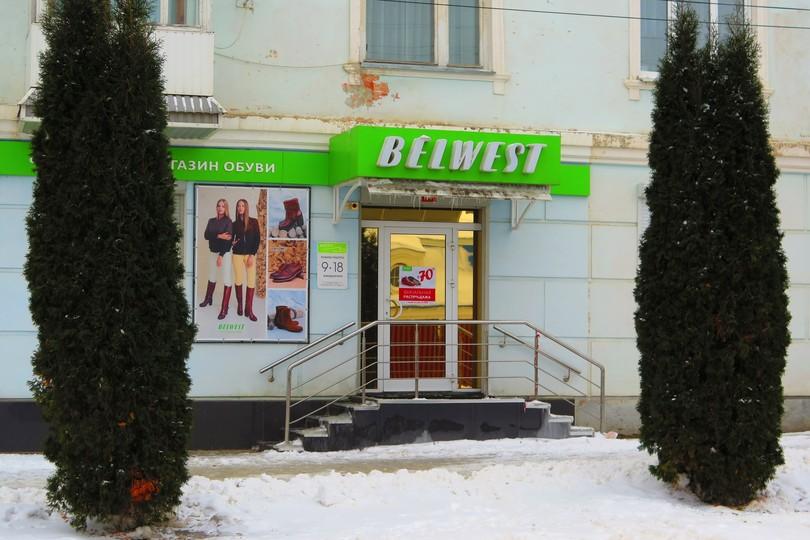 Фирменный магазин BelWest в Ельце