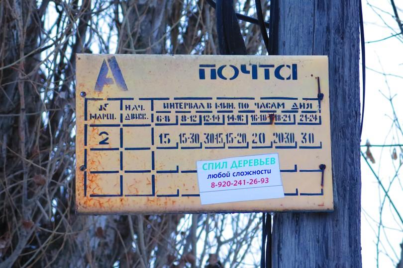 Расписание движения автобуса №2 на Промышленной улице
