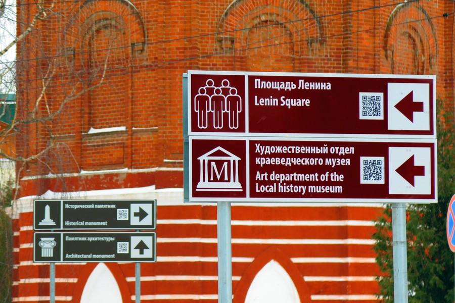 Туристические указатели на улицах Ельца