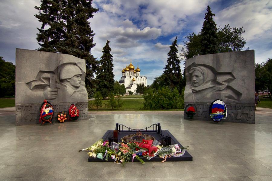 Воинский мемориал в Ярославле